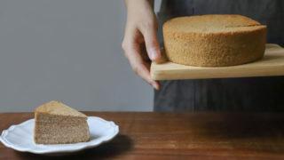 ホールケーキを綺麗にカットする技