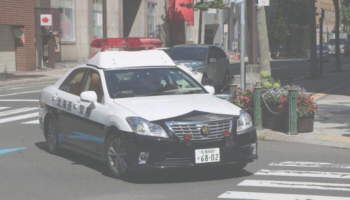 警察官が近寄ってきた
